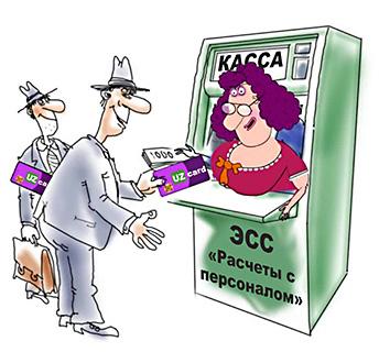Нормативно-правовые и другие документы для участников тендера.